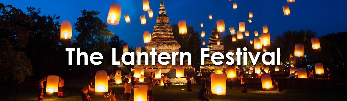 The Lantern Festival image